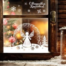 Наклейки витражные «Зимний ангел»