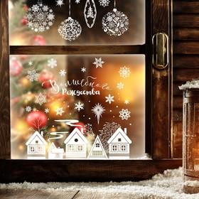 Наклейки витражные «Волшебного Рождества»