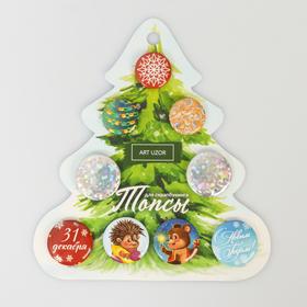 Топсы для скрапбукинга в наборе «Со вкусом новогодних конфет», 12.8 × 14.2 см