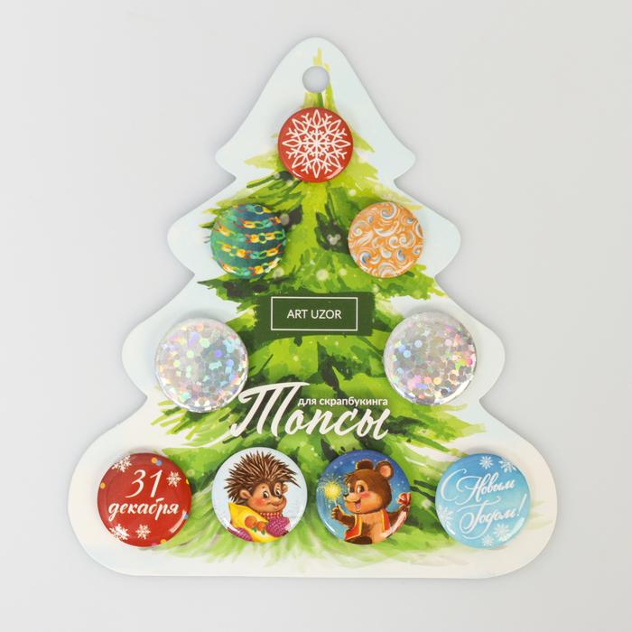 Топсы для скрапбукинга в наборе «Со вкусом новогодних конфет», 12.8 × 14.2 см - фото 417901