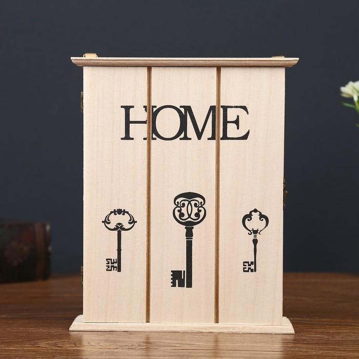 """Ключница дерево под роспись 6 крючков """"Home. Ключики"""" 24,5х19,5х5,5 см"""