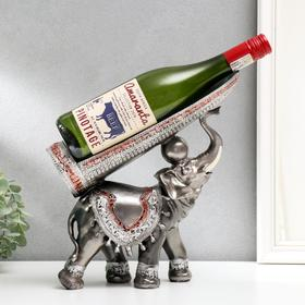 """Сувенир полистоун подставка под бутылку """"Грифельный слон"""" 29,5х29х10 см"""