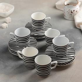 """Сервиз кофейный """"Элегантно"""", 12 предметов: 6 чашек 80 мл, 6 блюдец 11,5 см"""
