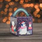 "Gift box ""night,"" the small cube, 9 x 9 x 13 cm"