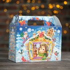 """Подарочная коробка """"Снежинки-Ежинки"""", чемодан, с анимацией и игрой, 23 х 10,5 х 16,5 см"""