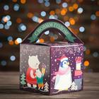 """Подарочная коробка """"Ночка"""", кубик большой, 11,5 х 11,5 х 11,5 см"""