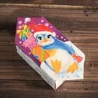 """Подарочная коробка """"Пингвин"""", конфета малая, с раскраской , 9 х 5,8 х 12,8 см"""