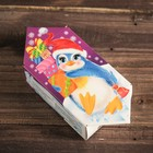 Gift box Penguin, candy small, 9 x 5.8 x 12.8 cm