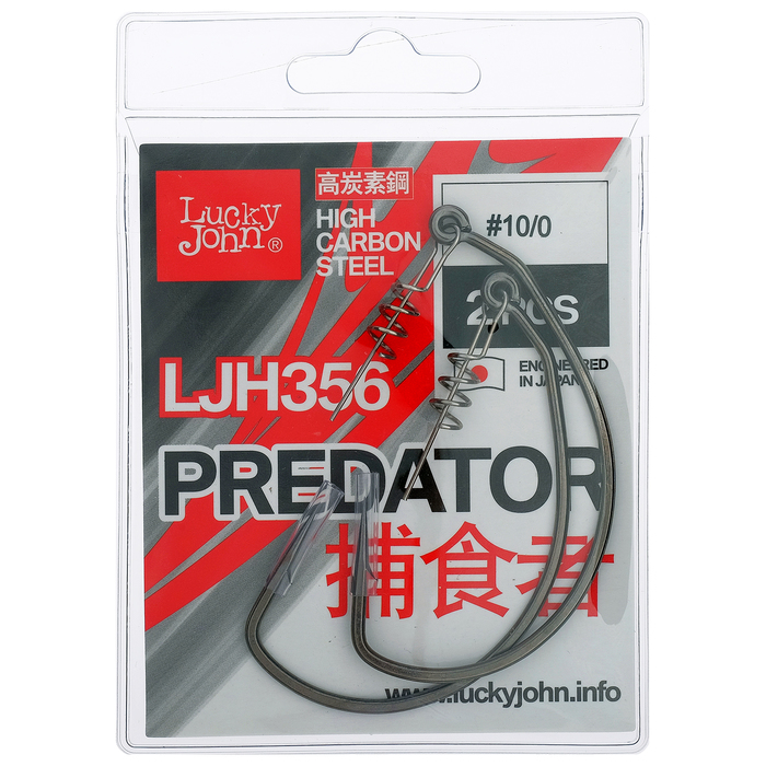 Крючки офсетные Lucky John PREDATOR сер. LJH356, №10/0, 2 шт.