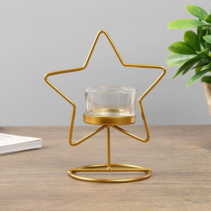 """Подсвечник металл, стекло на 1 свечу """"Звезда"""" золото 14х11,5х8 см"""