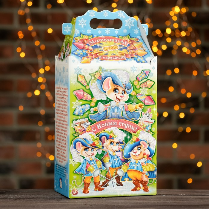 "Подарочная коробка ""Мышкетеры"", 20,3 х 12,3 х 41 см"