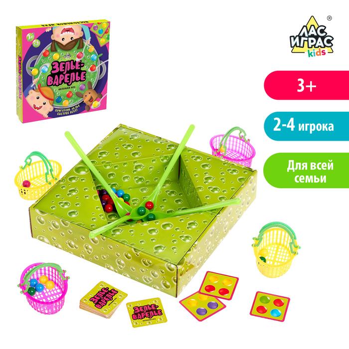 Настольная развивающая игра «Зелье-варелье», 4 пластиковые ложки, 4 корзинки