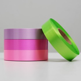 Ribbon for decorations and gifts, 2 cm x 45 m, MIX