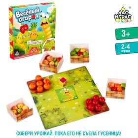 Настольная развивающая игра «Весёлый огород», сортировка
