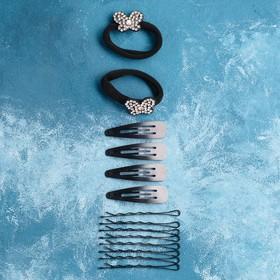 """Набор для волос """"Амалия"""" (набор 24 шт, 5 см, 6 см) бабочка"""