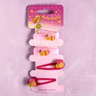 "Set of hair ""Mini"" 3.5 cm 2 elastic bands, 2 x bees pink, raspberry"