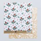Бумага для скрапбукинга «Снегири», 15.5 × 17 см, 180 г/м