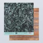 Бумага для скрапбукинга «Голубая ель», 15.5 × 17 см, 180 г/м