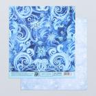 Бумага для скрапбукинга «Метель», 15.5 × 17 см, 180 г/м