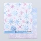 Бумага для скрапбукинга «Нежные снежинки», 15.5 × 17 см, 180 г/м