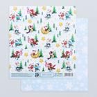 Бумага для скрапбукинга «Новогодняя пора», 15.5 × 17 см, 180 г/м