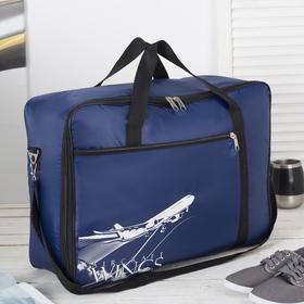 Bag, Department, zippered, outer pocket, long strap, color blue