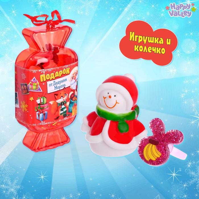 Игрушка-конфетка «Подарок от Деда Мороза» (колечко+фигурка)