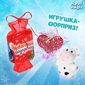 Игрушка-конфетка «Новогодний подарочек» (заколка+фигурка) МИКС