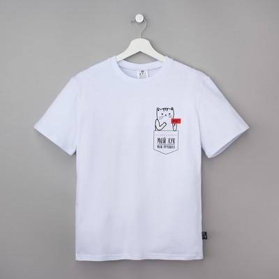 "T-shirt ""cat"", R. 48 (M), white"