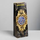 Пакет под бутылку крафтовый «С Новым Годом!», 13 × 36 × 10 см
