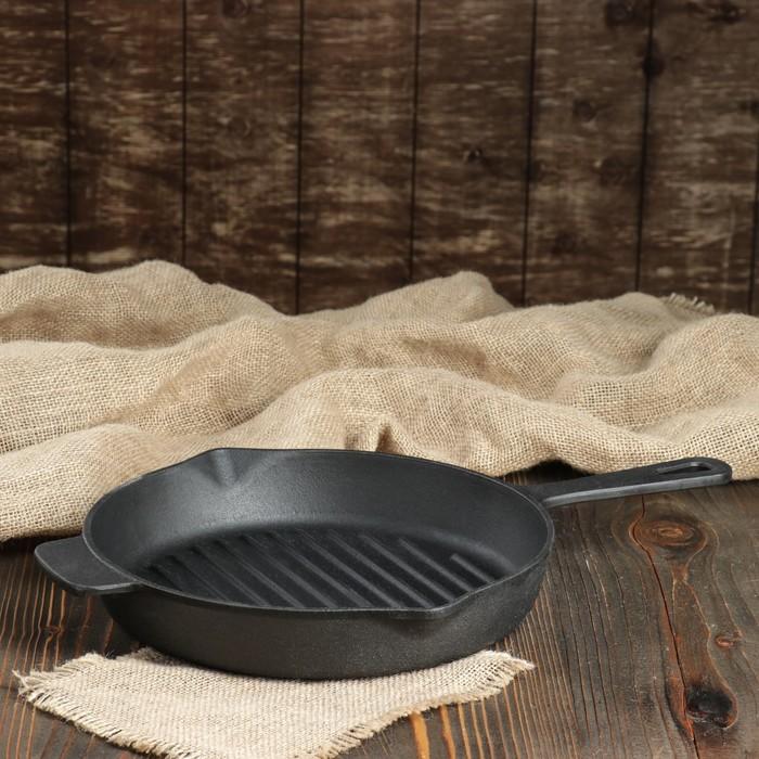 Сковорода-гриль чугунная 26х4,5 см, с двумя сливами