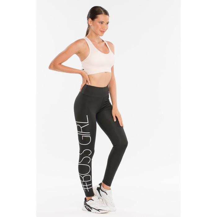 Легинсы женские спортивные, цвет чёрный, размер 50-52 (XL)
