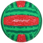 "A volleyball ONLITOP ""Watermelon"" R. 2, 150 C, 2 sublayer, 18 panels, PVC, butyl camera"