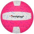 "A volleyball ONLITOP ""Donut"" p. 2, 150 g, 2 sublayer, 18 panels, PVC, butyl camera"