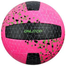Мяч волейбольный ONLITOP, размер 5, 260 г, 2 подслоя, 18 панелей, PVC, бутиловая камера Ош