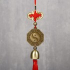 "Bell metal ""Coin of Yin and Yang"" 1 bell d=2.5 cm 35х5,3x2,7 cm"