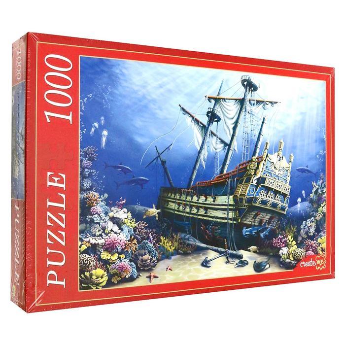 Пазл 1000 элементов «Затонувший корабль»