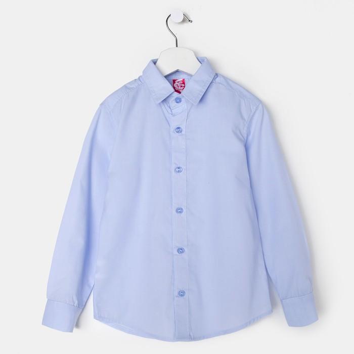 Рубашка для мальчика (длинный рукав), голубой, р. 140(72)