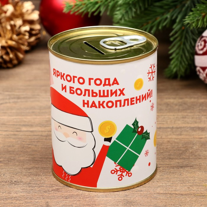 "Копилка-банка металл ""Яркого года!"" 7,3х9,5 см  МИКС"