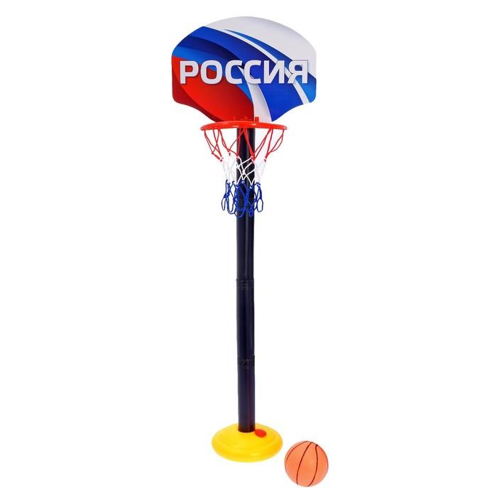 """Игровой набор для баскетбола """"Россия"""", №SL-00728F В ПАКЕТЕ"""
