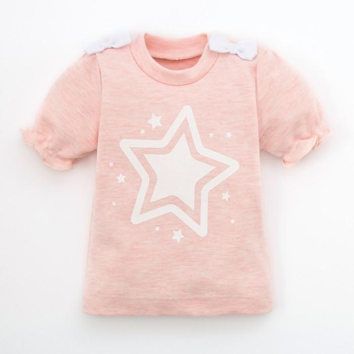"""Футболка Крошка Я """"Джинс. Звезда"""", розовый, р.24, рост 68-74 см - фото 105573757"""