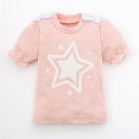 "Футболка Крошка Я ""Джинс. Звезда"", розовый, р.26, рост 74-80 см"