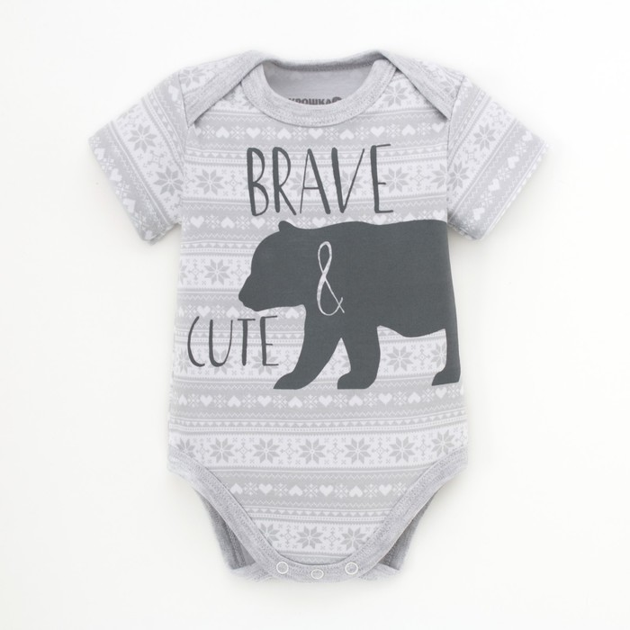 "Боди Крошка Я ""Little bear. Brave"", серый, р.24, рост 68-74 - фото 105479072"