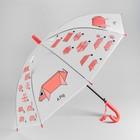 """Umbrella child """"Origami"""" 80х80х64 cm MIX"""