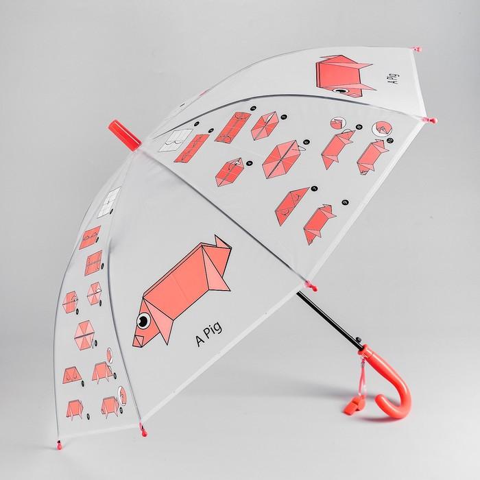 "Зонт детский ""Оригами"" 80х80х64 см МИКС"