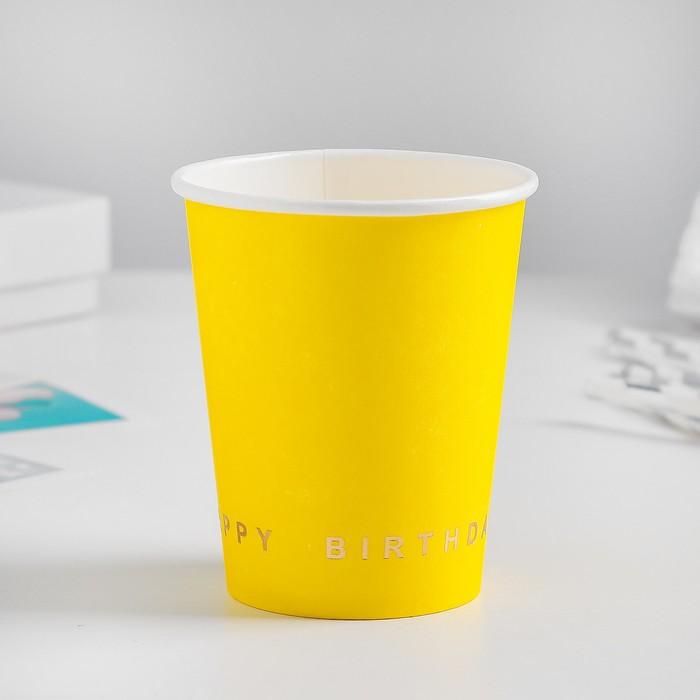 Стакан бумажный «С днём рождения», набор 6 шт., цвет жёлтый