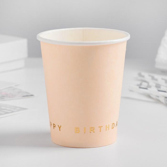 Стакан бумажный «С днём рождения», набор 6 шт., цвет бежевый