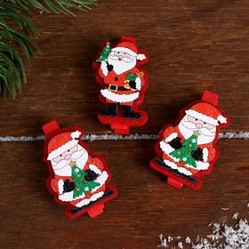 Прищепки новогодние «Дед мороз», (набор 3 шт)
