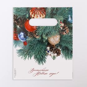 """Package """"Christmas tree"""", plastic with die-cut handle, 22x 29.5 cm ,30 µm"""