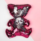 "Soft toy ""Bear"" raspberry sequins-silver"